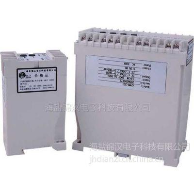 供应GPWH201有功电能变送器