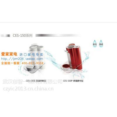 美国怡口净水器 CES-150E 新款时尚双温典雅型直饮机 加热净水