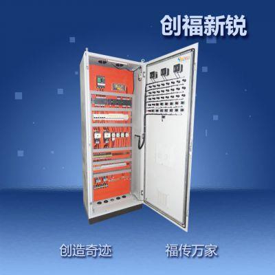 北京创福新锐厂家专业订做 PLC变频控制柜,低压配电柜,电源柜,无负压供水设备