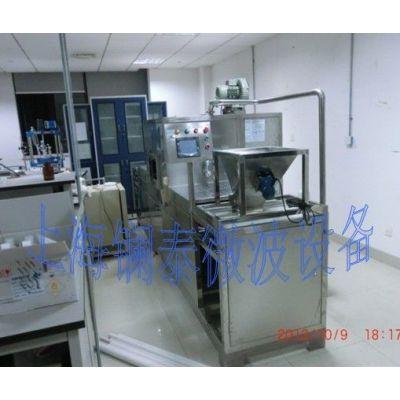 供应小型烘干设备 小型干燥机 烘干实验设备 教学设备 工艺试验机