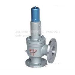供应A47H/Y-16C安全阀 压力容器用 品牌上海上州
