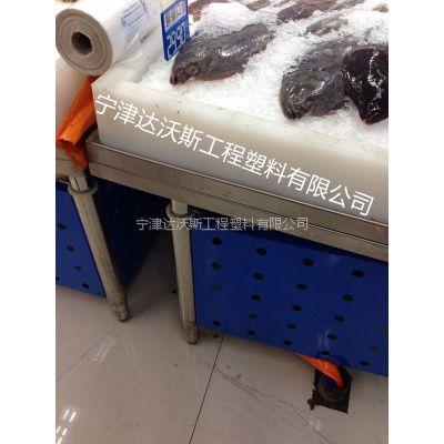 宁津达沃斯聚乙烯海鲜冷冻展示柜台,经久耐磨,零下270°不断裂