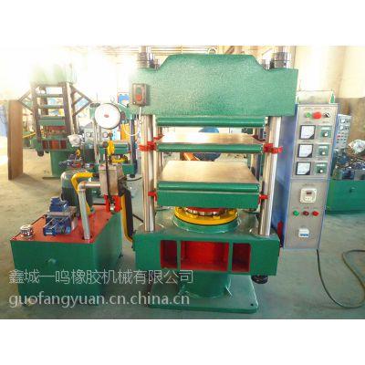 青岛鑫城一鸣生产硅胶手机壳生产设备,硅胶制品专用平板硫化机