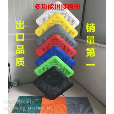 华强洗车房塑胶地板多功能高分子拼接格栅 聚丙400*400防滑垫排水板