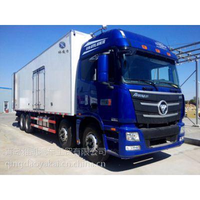 冰凌方冷藏车,9.6米冷藏车冷冻车,福田欧曼冷藏车