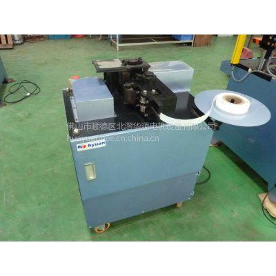 供应电子产品制造设备 自动槽纸机价格