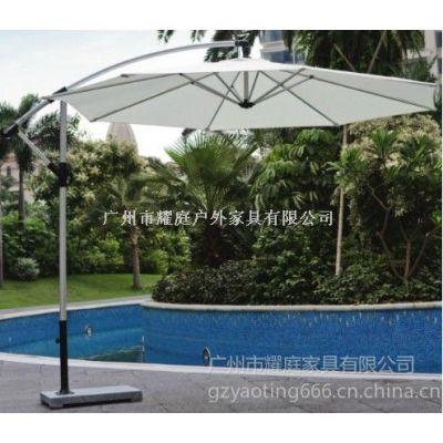 供应咖啡厅遮阳伞多少钱一把,咖啡厅户外遮阳伞