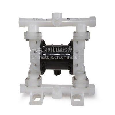 供应QBY3-65气动隔膜泵 同创专业生产气动隔膜泵 耐酸碱气动隔膜泵