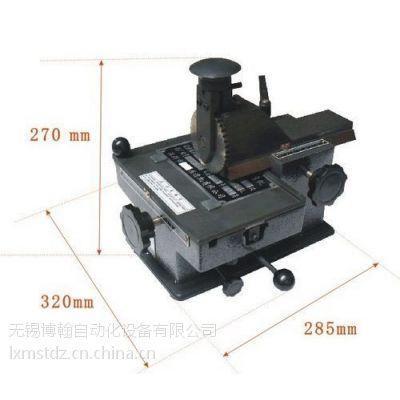 供应 标牌打印机 无锡零售厂家