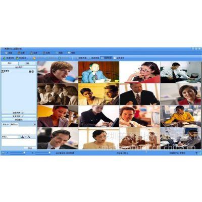 供应美源MSThoo多媒体视频会议软件/正版授权/终身使用/送server端 .