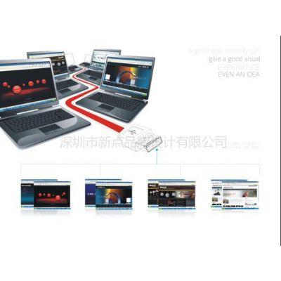 供应网站设计,西乡网站建设,松岗网站设计公司