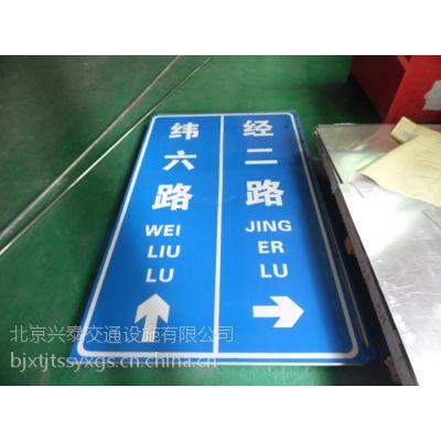 北京燕郊交通标志牌定制安装 销售安装限高门警示牌安装68601926