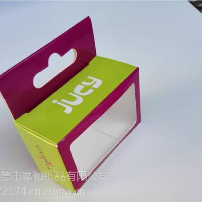 东莞高埗专业生产优质选用白板纸、单铜纸、双铜纸过膜烫金四色订制窗口包装盒、手工盒等印刷包装印刷产品