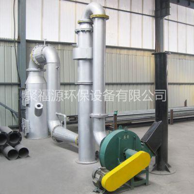 厂家直供聚福源固体垃圾焚烧炉 GLF固体垃圾焚烧炉 聚福源