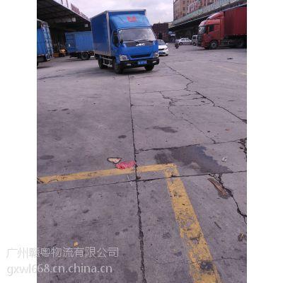 广州天河龙洞到武汉物流 天河龙洞到全国货运专线