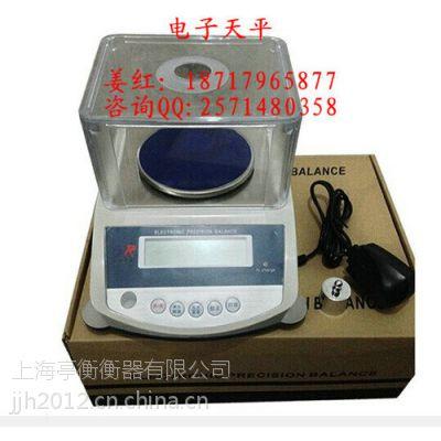 100g/200g/300g/0.01g电子天平,特价供应
