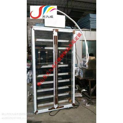 大连不锈钢酒柜|金属制品定做(图)|拉丝不锈钢酒柜