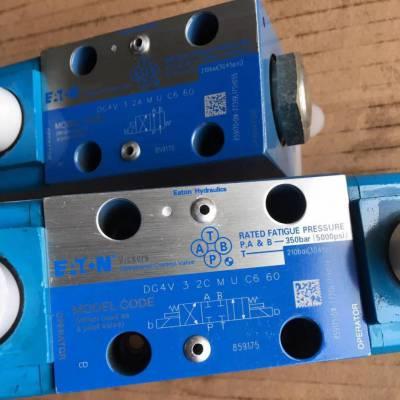 DG4V30BMUH760电磁阀VICKERS威格士代理商供应