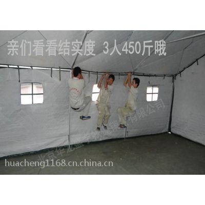 促销施工帐篷加厚防雨 野营工程帐篷救灾工地帐篷帆布棉帐篷防寒