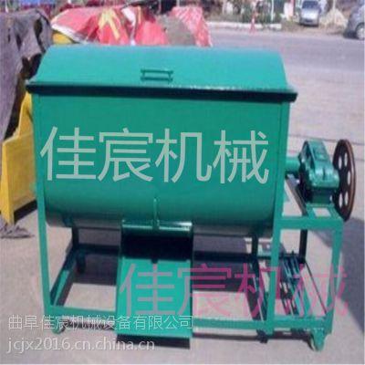 销售混料设备 养殖户专用搅拌机 佳宸饲料混合仓报价
