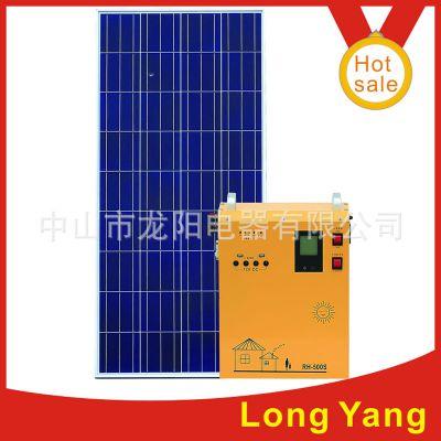 龙阳厂家供应300W纯正弦波逆变器太阳能发电系统家用系统小型发电一体机带电池仓
