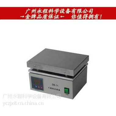 杰瑞尔 数显不锈钢恒温电热板 DB-1A 实验医用控温加热板