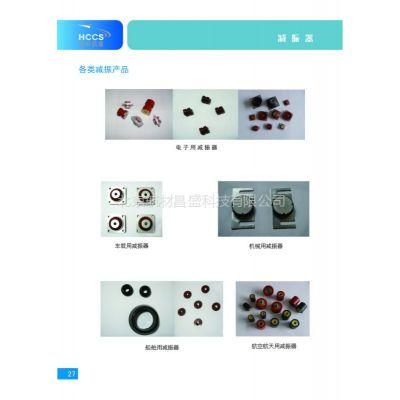 供应工业噪声控制设备--阻尼减振器
