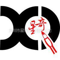 供应福永透明PVC磨砂名片设计|福永名片设计|福永名片印刷|福永名片设计印刷