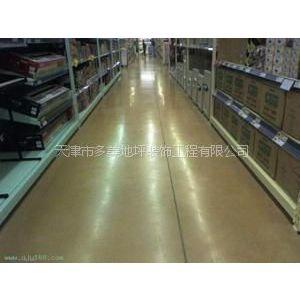 供应金刚砂耐磨硬化地坪涂装、承接金刚砂耐磨硬化地坪工程