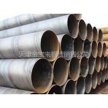 【天津金宝来】销售焊管、Q235螺旋焊管优质产品