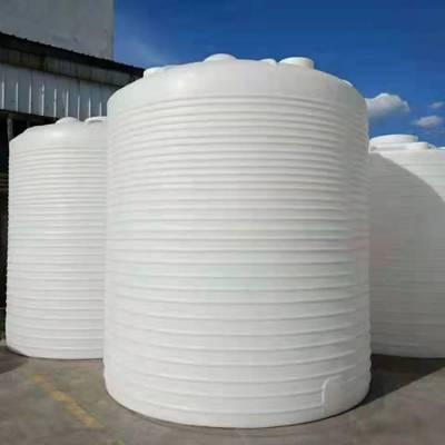 供应重庆10立方环保水处理专用防腐塑料储罐厂家直销 PE化工桶