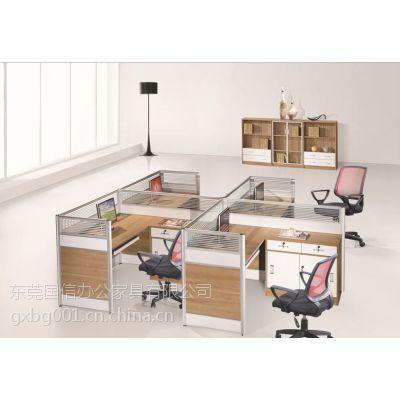 供应东莞办公屏风 经典现代4人位卡座办公桌 国信办公家具厂自产自销