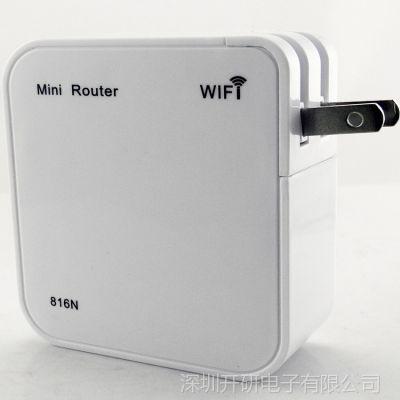 供应迷你型路由器  能给平板手机电脑充电的路由器