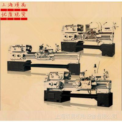 特价沈阳机床上海浦东CW系列普通卧式车床639380110100125160200
