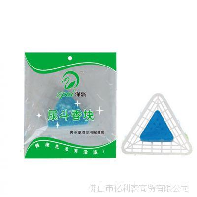 泽派尿斗香片香块 小便池除臭三角形香片 尿斗香片过滤网