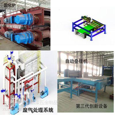 项目合作 a级外墙防火岩棉板设备/防水岩棉板生产全套机械/高密度岩棉板机器