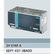 供应限量特价西门子电源6EP1437-2BA20