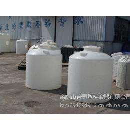 家直供本溪地区PE水箱辽宁丹东塑料水箱锥底水箱卧式水箱齐全