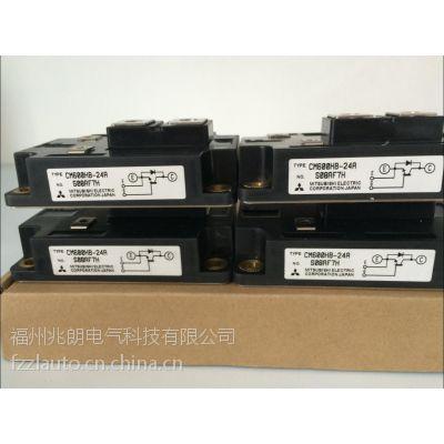 日本三菱晶闸管模块CM600HB-24A福州兆朗特价优势供应