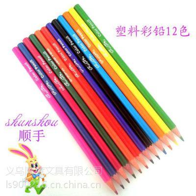 12色彩色铅笔 环保材质 塑料筒装彩铅厂家批发 支持来样加印Logo