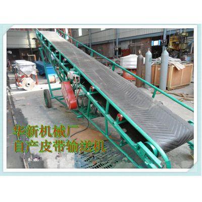 供应皮带输送机 移动式皮带输送机 专业厂家定做 中国供应商网强力推荐产品