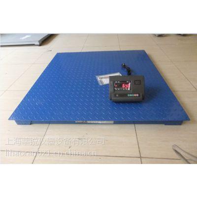 厂家直销可打印磅单电子称、耀华A9/3吨打印秤2t带打印磅单小地磅价格