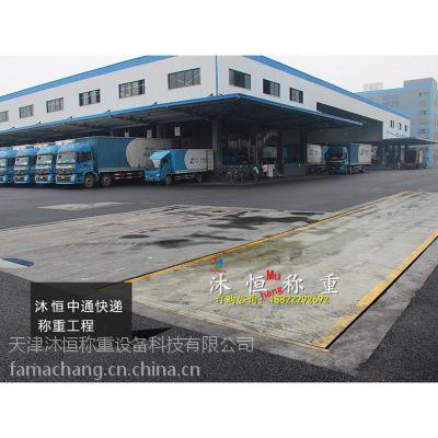 模拟式汽车地磅150吨工地汽车衡厂家销售