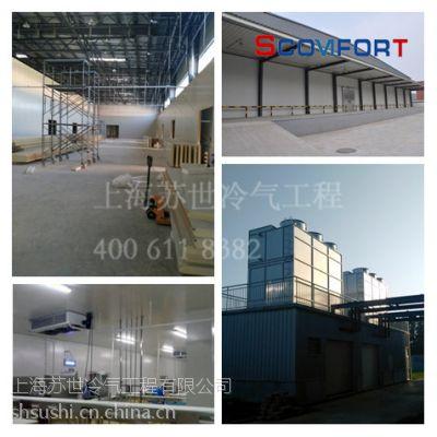 供应上海苏世冷气工程 8HP蔬菜冷藏库 冷冻库设计安装 各类制冷工艺设计定制