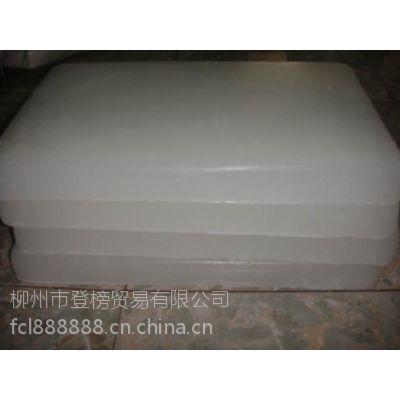 广西56半石蜡厂家 梧州石蜡价格 贺州块状石蜡批发