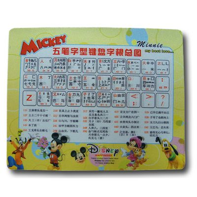 服装宣传礼品鼠标垫定制东莞厂家楚人龙批发