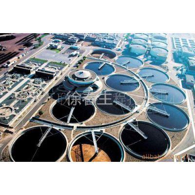 供应城市污水处理与资源化工程