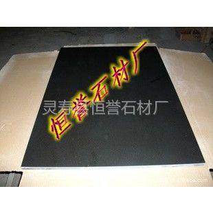 供应中国黑供应商