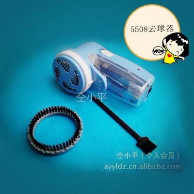 供应【剑波JB-5508】毛球修剪器 去球器 衣物去球机 毛衣毛绒剃绒器