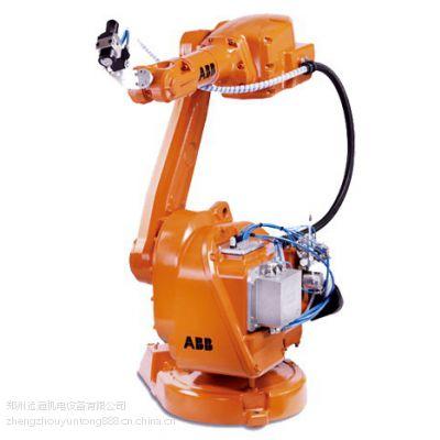 供应郑州焊接数字化机器人